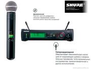 микрофоны SHURE и радиосистемы SHURE.магазин.( не рынок)
