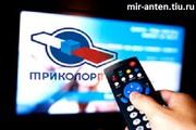 Триколор,  НТВ+,  цифровое ТВ. Акция