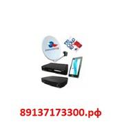Установка и продажа спутниковых и эфирных антенн