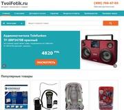 TvoiFotik.ru - интернет-магазин фото товаров!